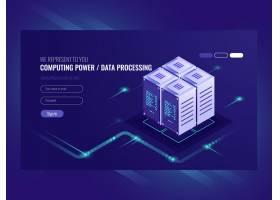 区块链服务器概念量子计算机机房数据_2910180