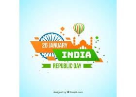 印地安共和国日的绿色和橙色背景_1003110