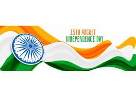 印度8月15日独立日_2709612
