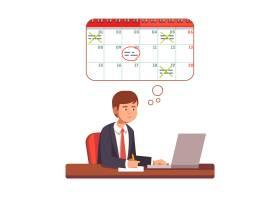商务人士的思维和规划过程_1311445