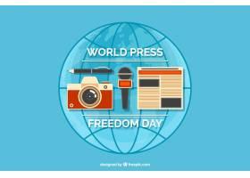 世界新闻日平面设计背景_1101739
