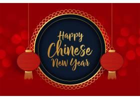 中国新年灯笼背景_3682944
