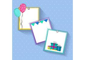 为生日和聚会庆典设计的创意镜框_1210603