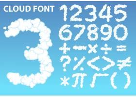 云数字字体和数学图标_2938134