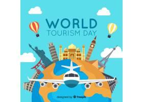 以地标和交通为背景的世界旅游日_5189987