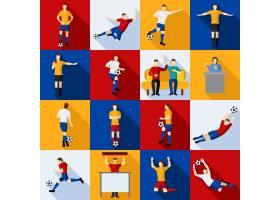 足球运动员图标扁平套装_4407700