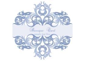 蓝色巴洛克卡片设计_1117751