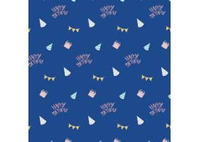 蓝色节日生日设计矢量_3759080