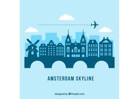 蓝色阿姆斯特丹天际线设计_1821589
