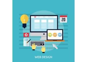 网页设计背景_1015295