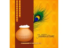 美丽快乐的Janmashtami节日矢量背景_5289060