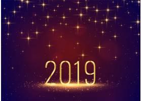 美丽的2019年闪闪发光的明星庆祝背景_3414456