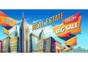矢量卡通插图横幅带有现代大城市建筑的_1320591