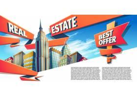 矢量卡通插图横幅带有现代大城市建筑的_1320602