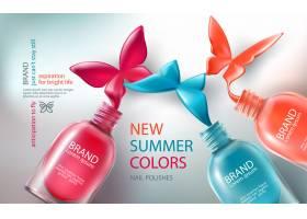 矢量插图集彩色敞开的瓶子指甲油以蝴蝶的_1265704