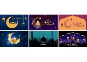 穆斯林节日开斋节的六个背景设计_8395512