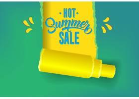 炎炎夏日促销条幅有黄蓝绿三种颜色_2541221