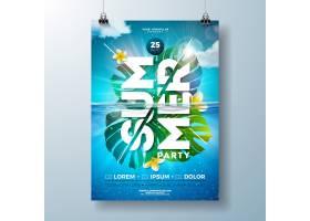 热带棕榈叶和花卉夏日派对传单设计模板_5059299