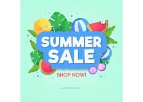 水彩画夏季销售背景_8510825