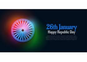 深色背景鲜艳的印度国旗颜色_3682896