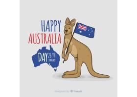 手绘澳大利亚日背景_3565447