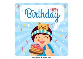 拿着蛋糕生日贺卡的男孩_830283