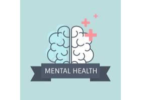 心理健康了解脑向量_3790760