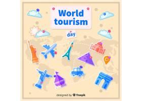 平坦的世界旅游日有旅游景点_5220458