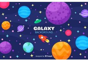 平面设计的可爱星系背景_2859824