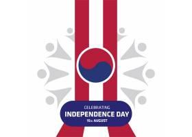 韩国独立日背景设计_907206