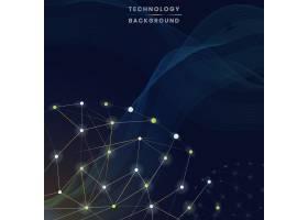黄色未来主义技术背景矢量_4034837