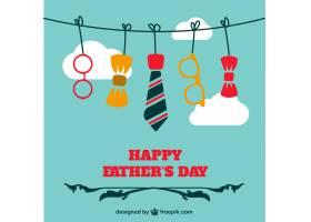 父亲节的背景挂着一条领带打着两个蝴蝶_720256