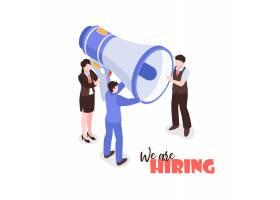 白底文字人群手持扩音器等距求职招聘构_7250390