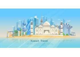 科威特天际线平面海报_3818212