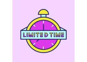 粉色购物卡设计_3450201