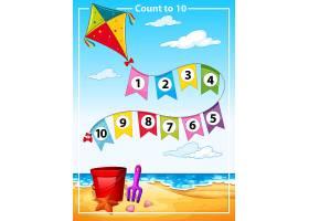 计数号夏季沙滩模板_4294277