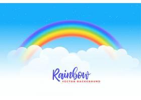 彩虹和云彩背景_4724948