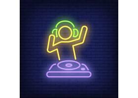带有DJ调音台霓虹灯标志的碟片游戏机_3237304