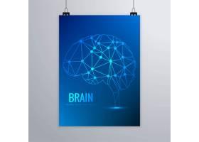 带有几何图形大脑的蓝色宣传册_1015480