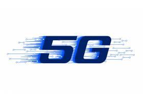 5G新一代无线技术背景_5602398