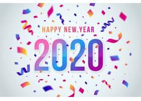 2020年五彩纸屑新年背景_6008279