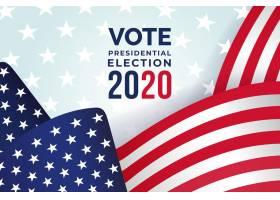 2020年美国总统大选背景_10332345