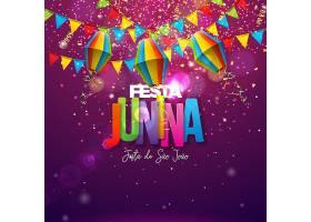 Festa Junina插图党旗纸灯笼和五颜六色_8497320