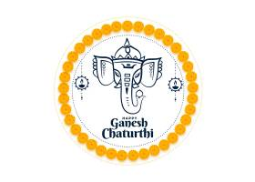 Ganesh Chaturthi勋爵印第安节日祝福卡_9191915