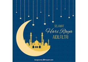 Hari Raya蓝色背景有月亮和星星_910519