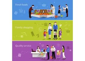 超市人员横幅_4377999