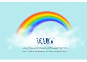 逼真的彩虹和云彩背景_4724965