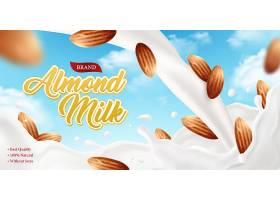 逼真的杏仁奶海报广告背景华丽的品牌文字_6871665