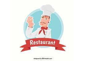 餐厅背景配有华丽的厨师_1102065