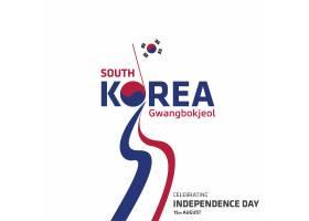 韩国独立日背景设计_907204
